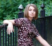 Юлия Шекина