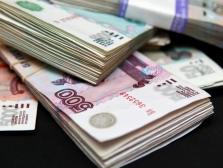 Зарплаты в РФ растут