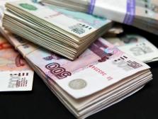 Зарплаты россиян растут галопом